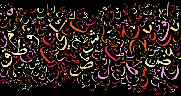 (LIVE) Arabic 4AA1